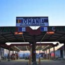 Проверят каждый автомобиль: Румыния поставит сканеры на границе с Украиной