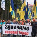 Газові монополії Фірташа знищують промисловість України