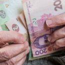 Пенсионный фонд нашел выход, как выплатить людям пенсии