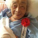 Умерла самая старая женщина на планете: фото долгожительницы