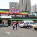 Цена и качество: фото из супермаркета в Киеве разозлило украинцев