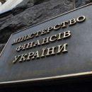 За полгода Украина одолжила почти 87 миллиардов гривен