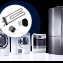 Широкий ассортимент резиновых изделий для стиральных машинок