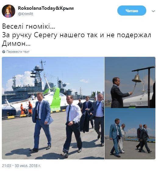 Веселый гномик: В сети шутят над фото Медведева в Крыму