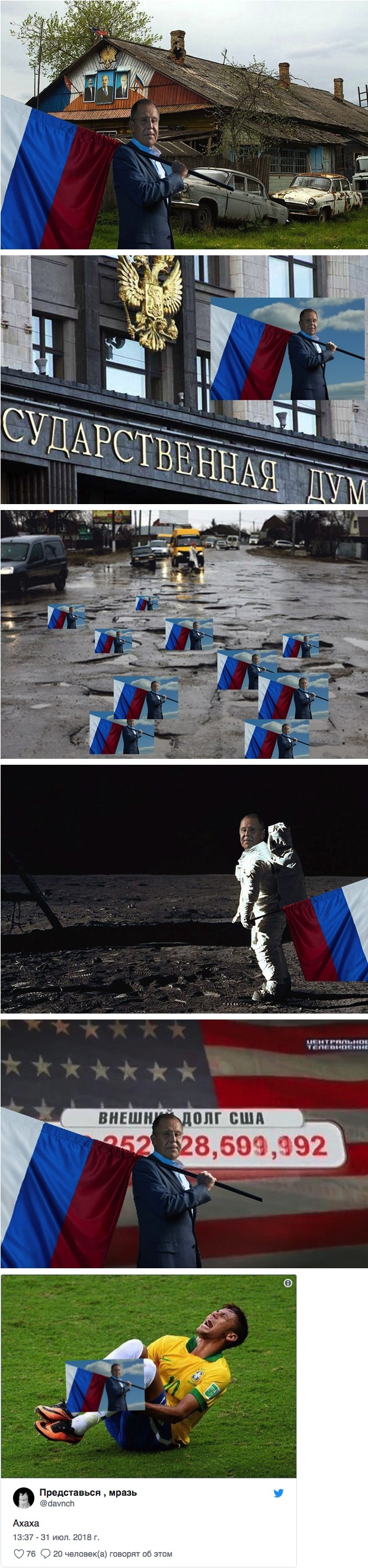 МИД России опубликовал целебное фото Лаврова для прикладывания к больным местам