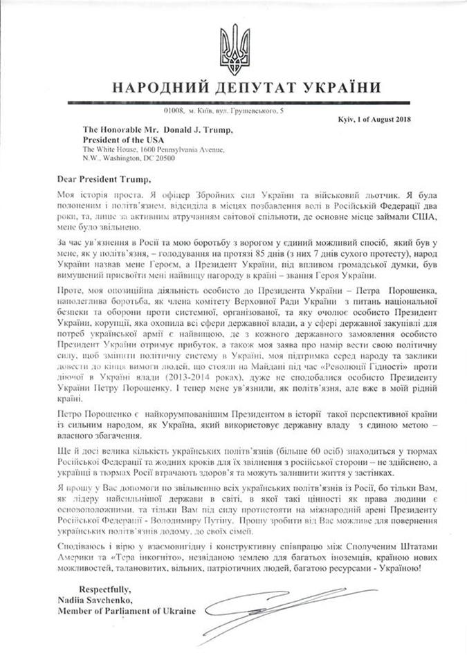 Савченко написала письмо Трампу