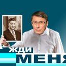 Врут и не краснеют: Опубликовали забавное видео с украинскими политиками