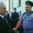 Путіна висміяли за фото на крейсері «Аврора»