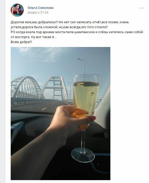 Туристы едут стаями: В сети показали свежие фото, сделанные на путинском мосту в Крым