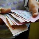 В Минэкономики рассказали, как будут расти зарплаты