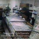Появились кадры дерзкого ограбления ломбарда в Киеве (видео)