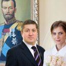 Мережа кепкує з весілля Поклонської (фото)