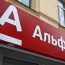 Украинский банк предупредил об «перезагрузке» системы