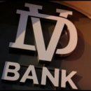 Сдался добровольно: в Украине закрылся еще один банк