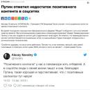 Путин снова насмешил нелепым высказыванием