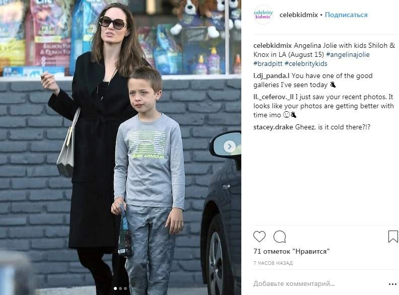 Анджелина Джоли удивила болезненным видом