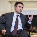Инновации по-украински: Климкин показал новые мусорные контейнеры