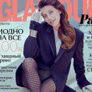 Вагітна Регіна Тодоренко прикрасила обкладинку журналу