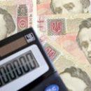 Киевляне задолжали за потребленную электроэнергию 400 млн грн