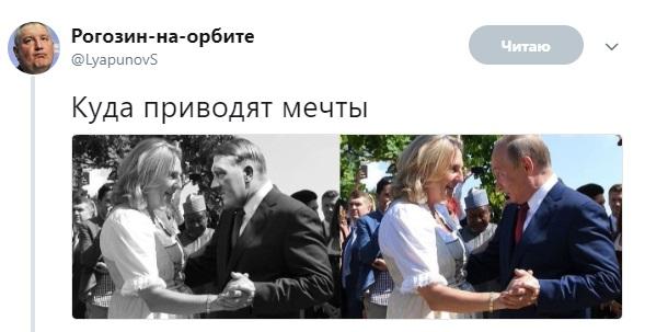 Отрывается перед Гаагой: В Сети публикуют жесткие фотожабы на танец Путина на свадьбе у главы австрийского МИДа