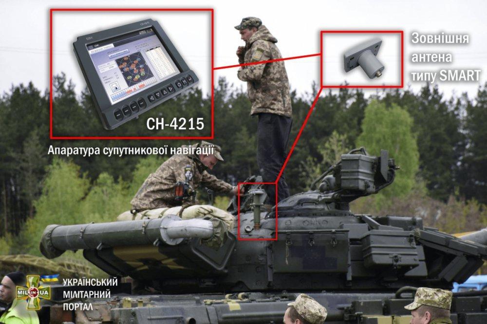 На улицах Киева показали модернизированную «ударную силу» ВСУ (фото)