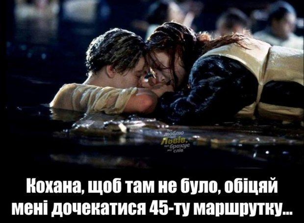 Самые смешные мемы прошлой недели: «Титаник» во Львове и Комаровский рыбачит с Путиным