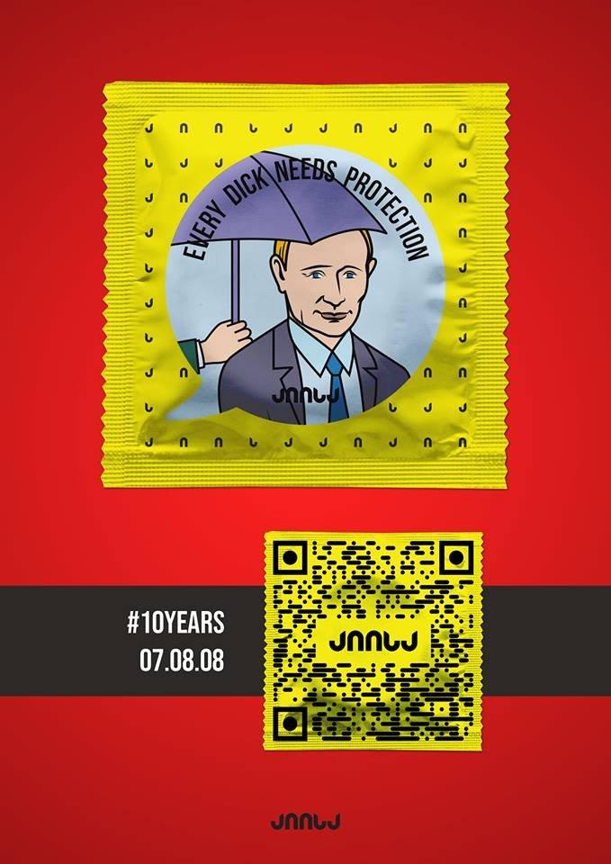 В Грузии выпустили серию презервативов с лицом Путина к 10-й годовщине войны с Россией