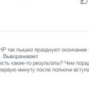 Уровень подворотни: в сети показали пьянку главарей ДНР-ЛНР после переговоров в Минске (видео)