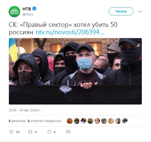 Власти России сделали заявление о кровавых планах «Правого сектора»: в сети смеются