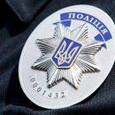 Кадры дерзкого ограбления магазина в Харькове. Видео