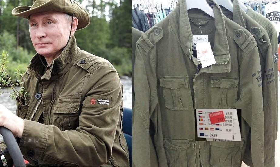 Путин повеселил импортной курткой, «замаскированной» под российскую