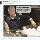 Кокса нет, но вы держитесь: Медведева жестко высмеяли после скандала с наркотиками и «Единой Россией»