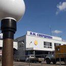 Мощный взрыв на оборонном заводе в России: новые подробности. Видео