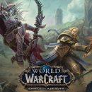 Прокачка персонажей в World of Warcraft при помощи онлайн сервиса