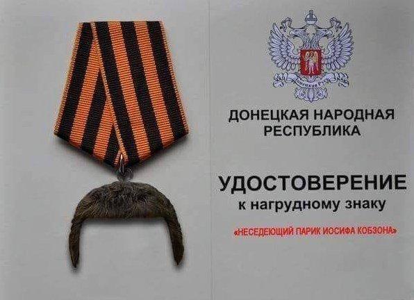 Переходящий парик Кобзона: в сети весело напомнили Путину о вечном