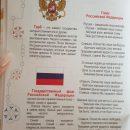 В России оскандалились с серпом и молотом