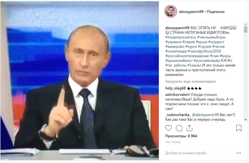 Актер Алексей Панин взбунтовался против Кремля