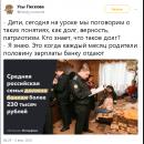 Россияне с иронией отреагировали на новость о своих банковских долгах