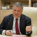 Рюкзаки Авакова: суд снял арест с квартир и акций сына министра