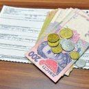 В Украине началась монетизация субсидий