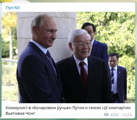 Сеть насмешило фото Путина, на котором тот выглядит как великан