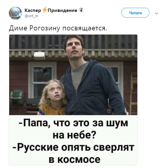 Фиаско России в космосе высмеяли в Сети