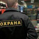 В Запорожье охранники избили посетителя супермаркета (видео)