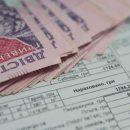 Монетизация субсидий в Украине: вместо 3,5 тысяч — 700 грн