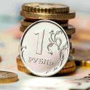 Российский рубль впервые за два с половиной года упал до 70 за доллар