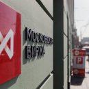 Облигации России дешевеют рекордными за четыре года темпами
