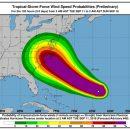 В четверг США накроет самым мощным ураганом за несколько десятилетий (видео)
