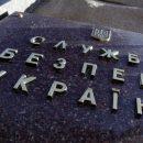 11 тысяч сотрудников СБУ получили статус участников боевых действий