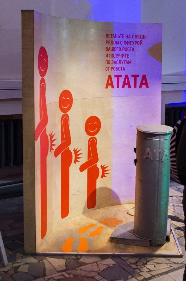 Сеть взбудоражило изобретение в России робота для избиения детей