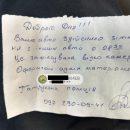 В сети показали, как наказали автомошенников в Киеве
